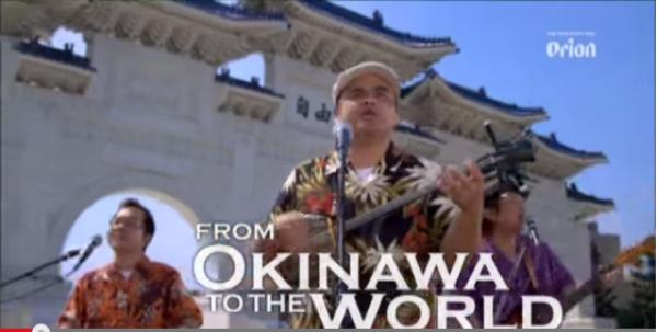 沖縄うわさのオリオンビールCM