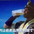 オリオンビールがうまいイメージ写真