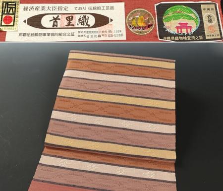 沖縄伝統工芸品