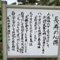 沖縄の長寿の秘訣はもずくの栄養か?
