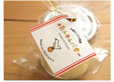 沖縄まんまるカフェうわさのたんかんバター